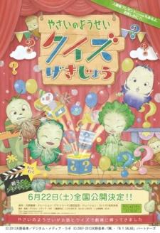 Yasai no Yousei: Quiz Gekijou