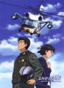Yomigaeru Sora: Rescue Wings – Saigo no Shigoto