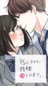 15-sai, Kyou kara Dousei Hajimemasu.