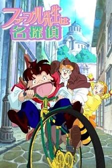 Fabre-sensei wa Meitantei