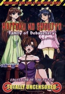 Haitoku no Shoujo