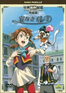 Ie Naki Ko Remy Specials (2001)