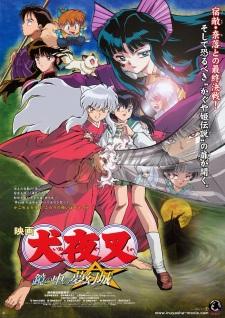 InuYasha Movie 02: Kagami no Naka no Mugenjo
