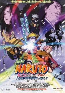 Naruto Movie 1: Dai Katsugeki!! Yuki Hime Shinobu Houjou Dattebayo!