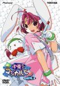 Nurse Witch Komugi-chan Magikarte Special