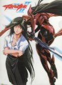Uchuu no Kishi Tekkaman Blade OVA: Missing Link