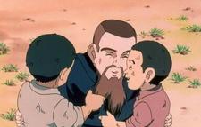 Zeno: Kagirinaki Ai ni