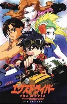 eX-Driver the Movie Specials