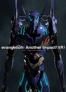 Evangelion: Another Impact (VR)