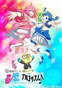 Chokkan × Algorhythm♪ 2nd Season
