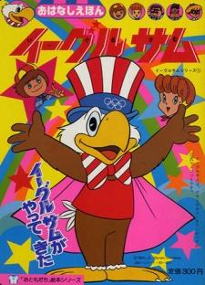 Eagle Sam