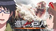 Animegatari x Shingeki no Kyojin Collab Eizou