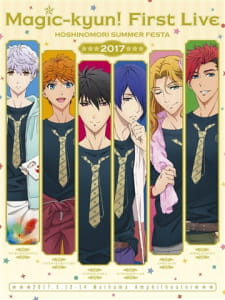 Magic-kyun! First Live: Hoshinomori Summer Festa 2017 Encore Animation