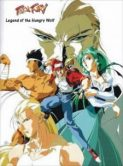 Fatal Fury: Legend of the Hungry Wolf
