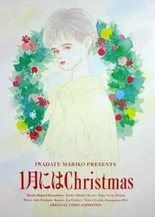 1-gatsu ni wa Christmas
