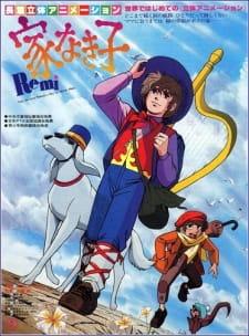 Ie Naki Ko (Movie)