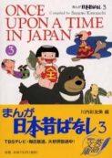 Manga Nippon Mukashibanashi