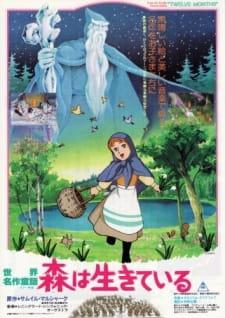Sekai Meisaku Douwa: Mori wa Ikiteiru