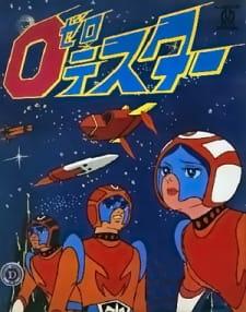 Zero Tester: Chikyuu wo Mamore!