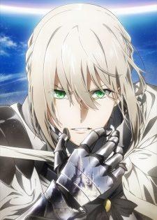 Fate/Grand Order: Shinsei Entaku Ryouiki Camelot 2 – Paladin; Agateram