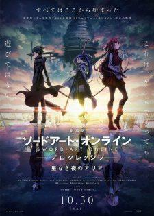 Sword Art Online: Progressive Movie – Hoshi Naki Yoru no Aria